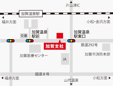 株式会社セーフティ加賀支社MAP